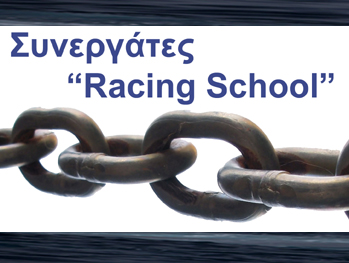 partners racing-school